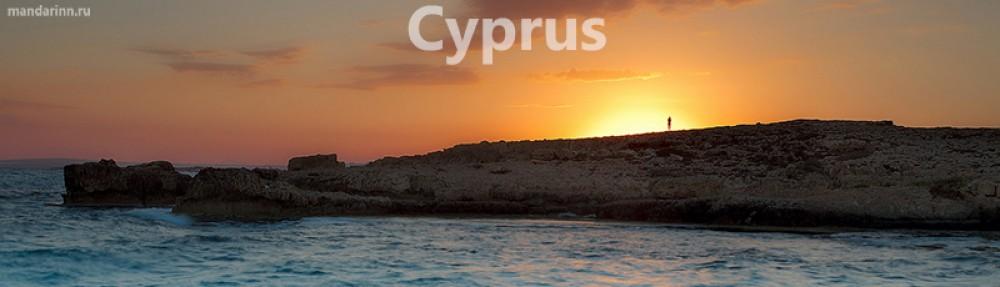 Апартаменты на Кипре. Туристический Пафос